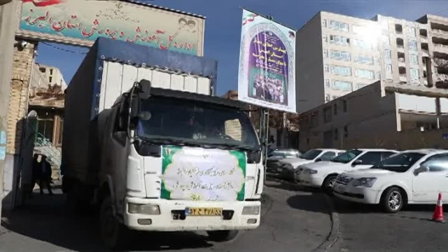 ارسال کمک 6 میلیارد ریالی مرکز نیکوکاری فرهنگیان البرز به دانش آموزان سیل زده لر