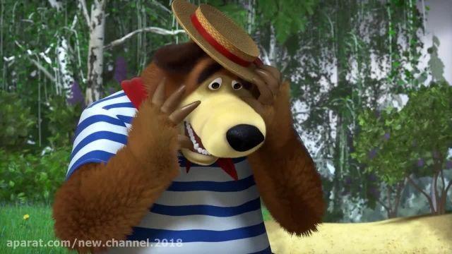 دانلود انیمیشن ماشا و میشا - قسمت 61