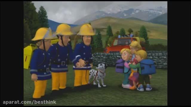 دانلود انیمیشن زیبای سام آتش نشان قسمت 105