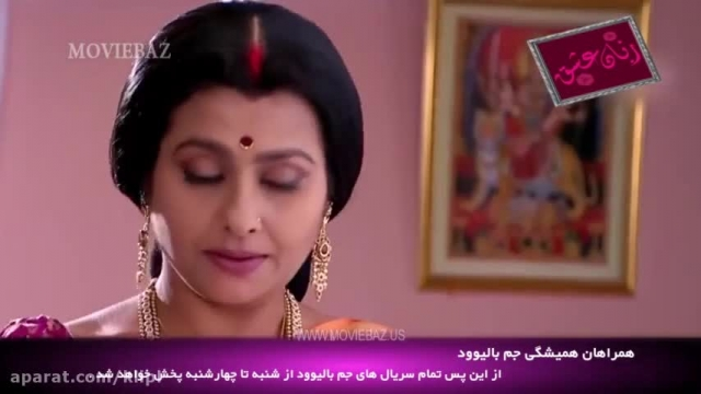 دانلود سریال هندی زبان عشق - فصل اول - قسمت بیست و ششم