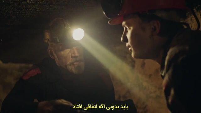 فیلم 9 معدنچی 2019 زیرنویس چسبیده فارسی