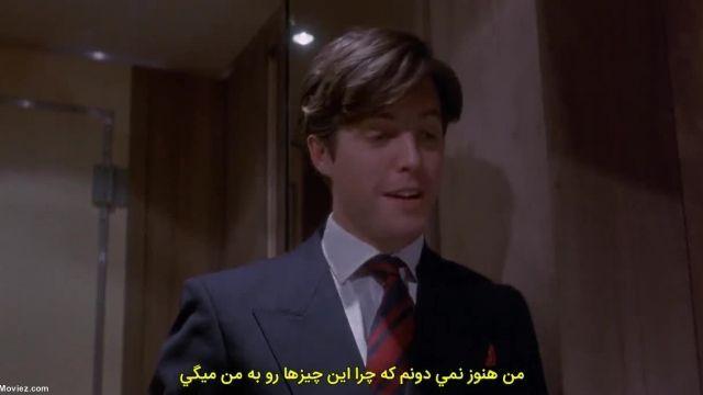 فیلم درام ماه تلخ  Bitter Moon  1992 زیرنویس