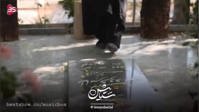 دانلود آهنگ تیتراژ پایانی سریال ستایش 3 با صدای شهاب مظفری