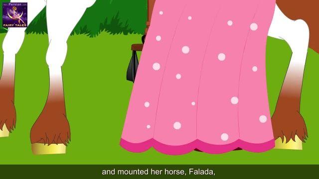 دانلود قصه های کودکانه فارسی با زیرنویس انگلیسی - دختر غازچران
