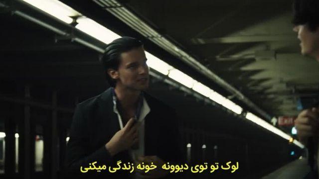 فیلم دنیل واقعی نیست 2019 زیرنویس چسبیده فارسی