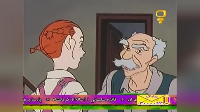 دانلود کارتون بابا لنگ دراز دوبله فارسی با کیفیت عالی قسمت 28
