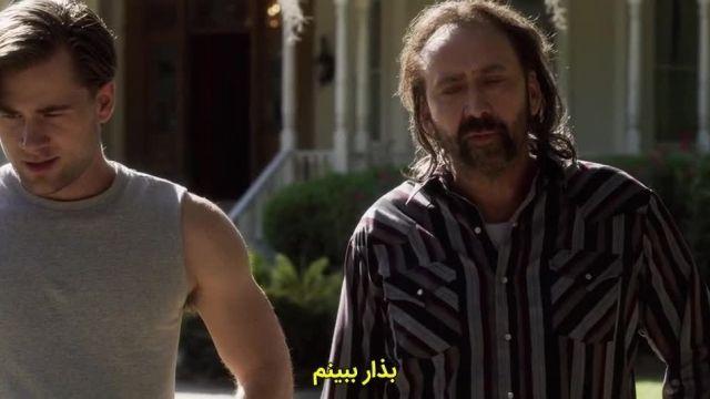 فیلم جزیره بزرگ 2019 زیرنویس چسبیده فارسی