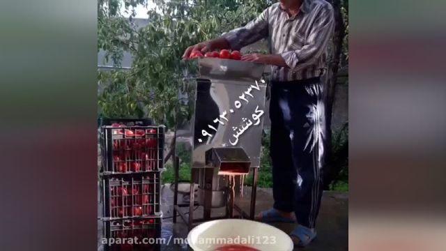دستگاه آب گوجه گيري