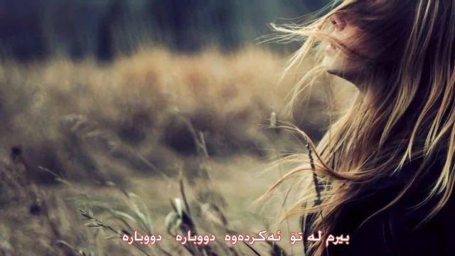 دانلود آهنگ دوستت داشتم از محسن چاوشی (حجم کم)