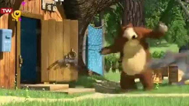 دانلود انیمیشن ماشا و آقا خرسه | شوخی بچه گانه