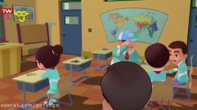 دانلود کارتون کلاس اولی ها - هوا ابری است یا آفتابی ؟