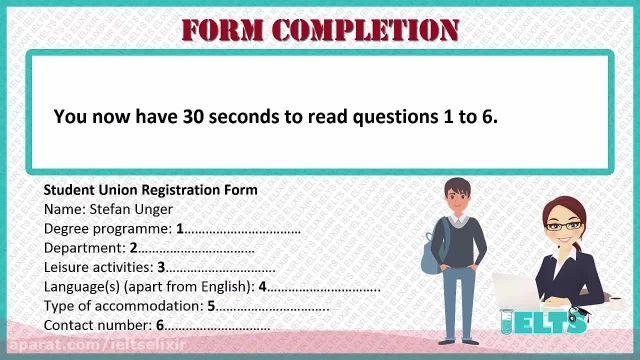 دانلود رایگان دوره کامل آموزش IELTS - لیسنینگ -سوالات FORM COMPLETION