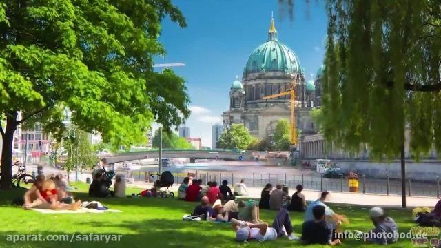 برترین شهرهای اروپا را بشناسید!