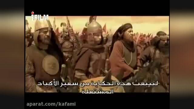 دانلود آهنگ تیتراژ ابتدایی سریال مختارنامه با صدای علی اکبر سلطانعلی