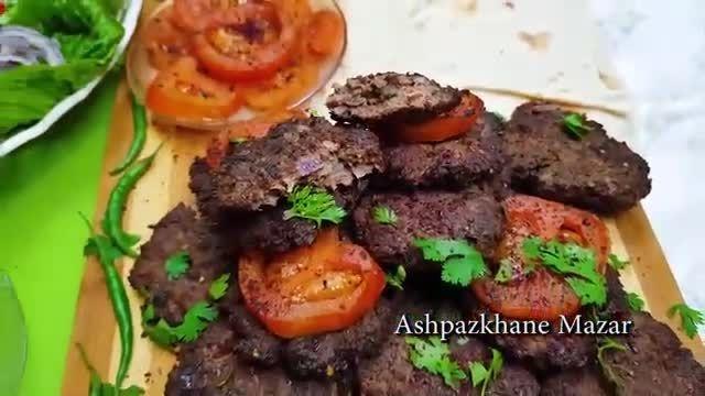 دستور پخت چبلی کباب خوش عطر و لذیذ