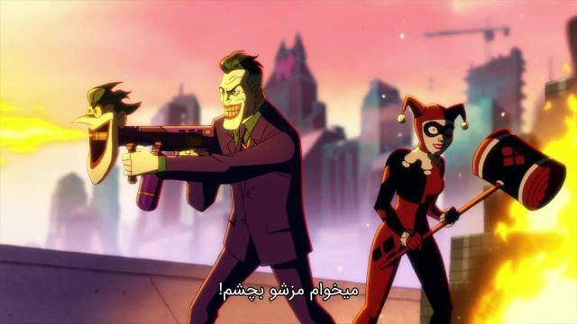 دانلود انیمیشن سریالی Harley Quinn فصل اول زیرنویس فارسی  @aparatkhanehh