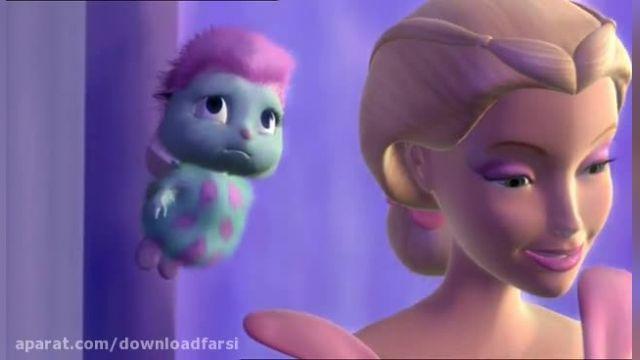 دانلود کارتون باربی (Barbie) با دوبله فارسی - Fairytopia