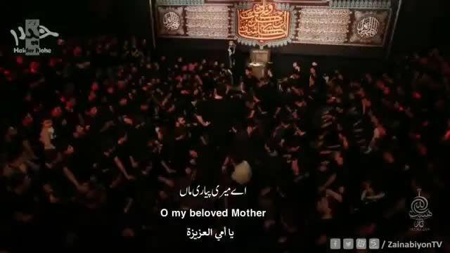 مادر غمخوار - مهدی رسولی | English Urdu Arabic Subtitles