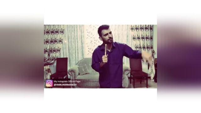 هومن ایرانمنش - قسمت دابسمش ابی