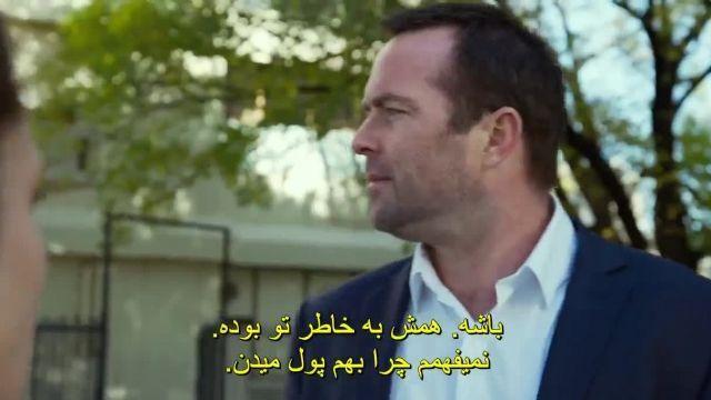فیلم مثل یک دختر سوار شوید 2019 زیرنویس چسبیده فارسی