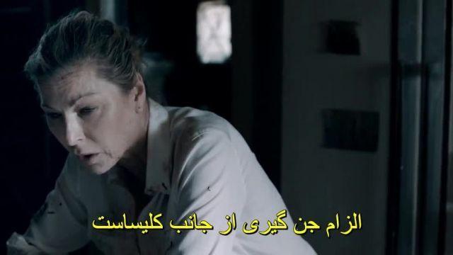 فیلم رضایت 2019 زیرنویس چسبیده فارسی
