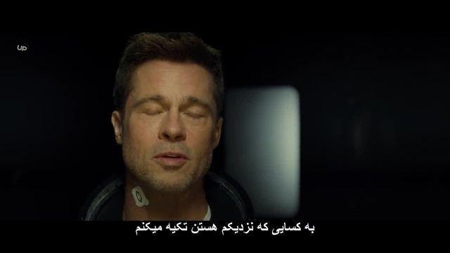 فیلم سفر بسوی ستارگان بازیرنویس چسبیده فارسی 2019 Ad Astra
