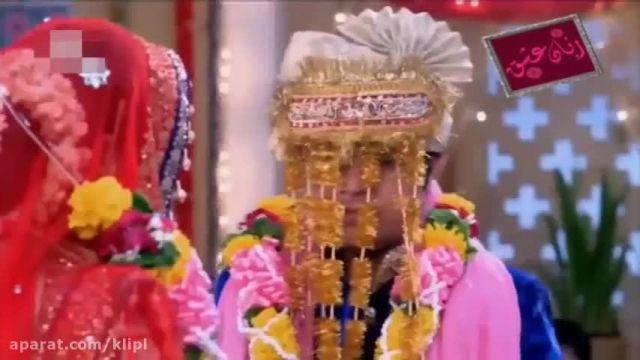 دانلود سریال هندی زبان عشق - فصل اول - قسمت سوم