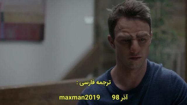 فیلم ویلیام 2019 زیرنویس چسبیده فارسی