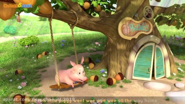 دانلود انیمیشن کودک شاد - قسمت 5