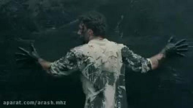 دانلود موزیک ویدیو زندان از محسن چاوشی