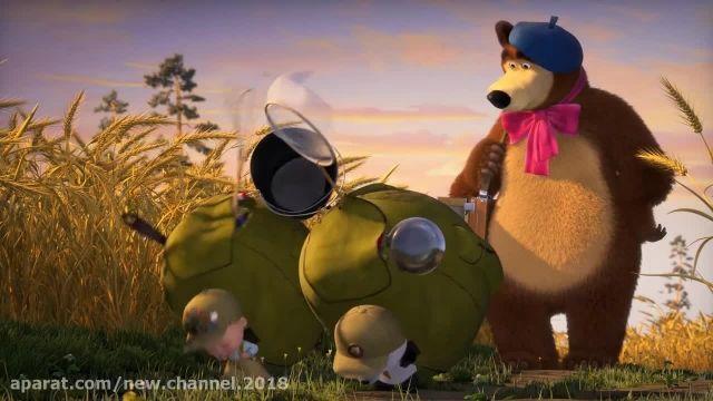 دانلود انیمیشن ماشا و میشا - قسمت 20