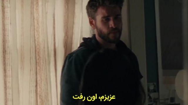 فیلم مرد قاتل 2019 زیرنویس چسبیده فارسی
