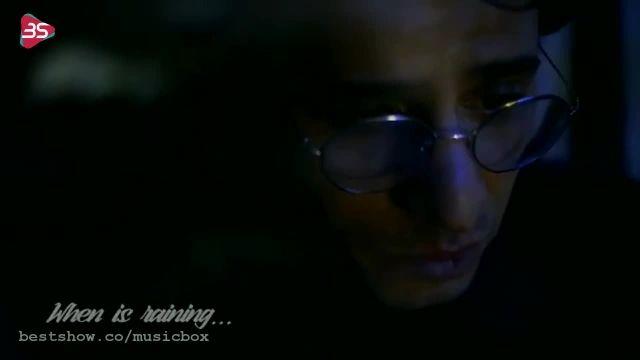 دانلود آهنگ باز داره بارون میزنه یعنی چطوره حالت با صدای مسعود صادقلو