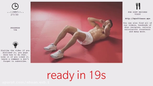 حرکات ورزشی خانگی برای داشتن سیکس پک در سی روز قسمت 27