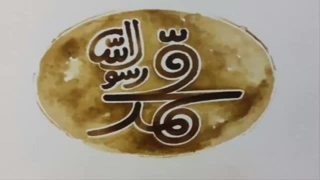 دانلود موسیقی متن فیلم سینمایی محمد رسول الله به کارگردانی مجید مجیدی