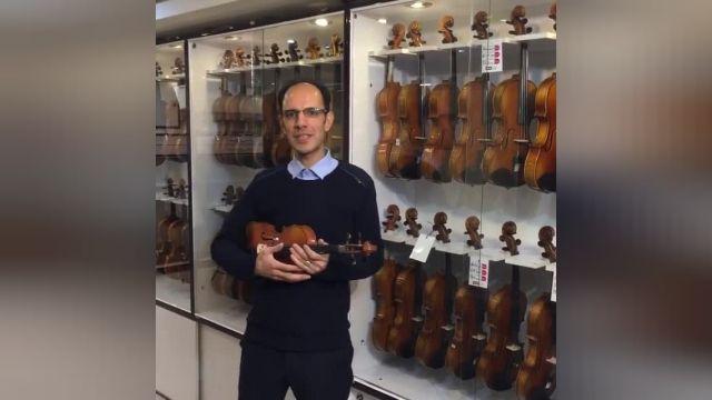 جشنواره فروش ویولن های دست ساز