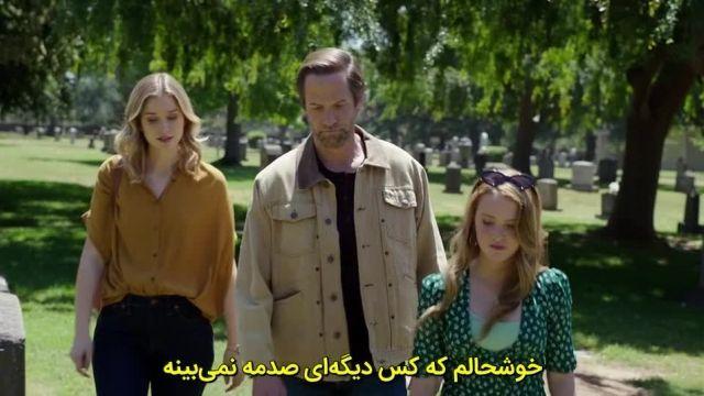فیلم شمارش معکوس 2019 زیرنویس چسبیده فارسی