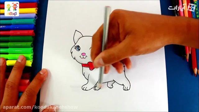 دانلود آموزش نقاشی کودکانه با زبان فارسی - گربه ملوس