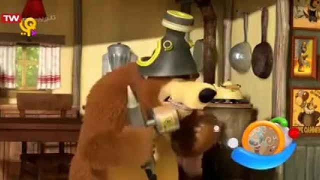 دانلود انیمیشن ماشا و آقا خرسه | کلاه عجیب