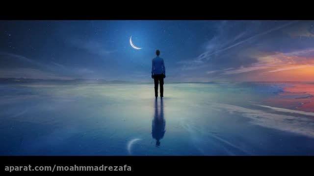 دانلود آهنگ ماه عسل از محمد علیزاده (حجم کم)