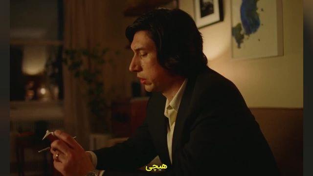فیلم داستان ازدواج 2019 زیرنویس چسبیده فارسی