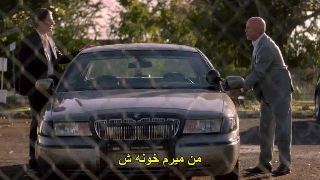 فیلم مرکز تروما 2019 زیرنویس چسبیده فارسی