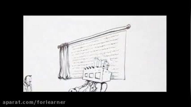 دانلود رایگان آموزش بورس از صفر - مزایای سرمایه گذاری در بورس قسمت دوم