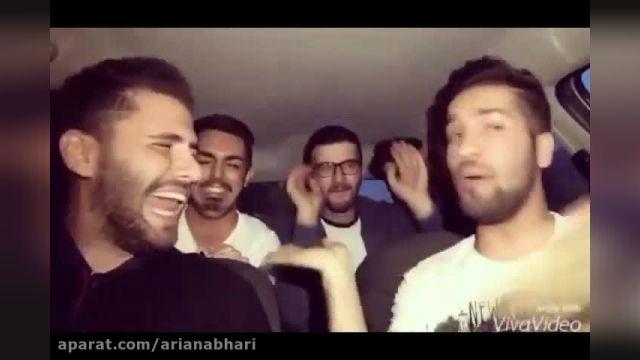 خنده دار ترین کلیپ های محمد امین کریم پور- رقص های خنده دار
