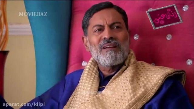 دانلود سریال هندی زبان عشق - فصل اول - قسمت بیستم