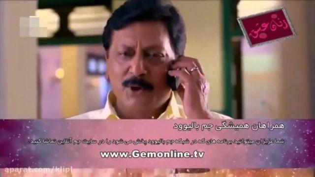 دانلود سریال هندی زبان عشق - فصل اول - قسمت یازدهم