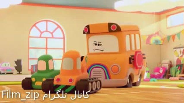 انیمیشن سریالی برو برو کوری کارسون Go Go Cory Carson قسمت اول دوبله فارسی