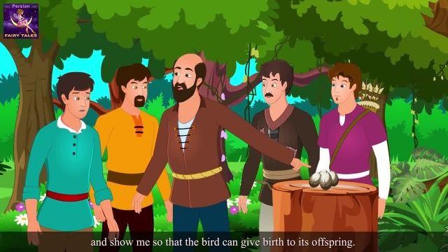 دانلود قصه های کودکانه فارسی با زیرنویس انگلیسی - چهار برادر