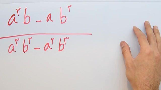 آموزش ریاضی پایه هشتم - فصل چهارم- بخش چهارم -ساده کردن و تجزیه ی عبارت های جبری
