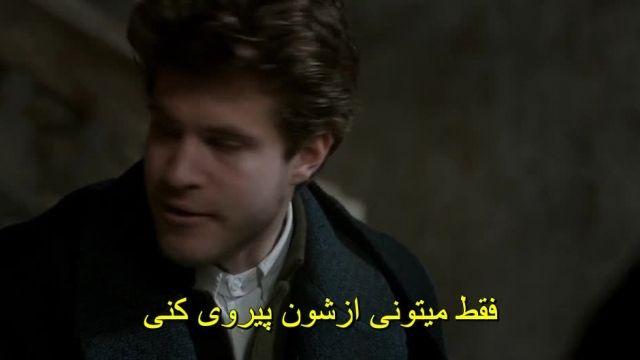 فیلم ابیگل 2019 زیرنویس چسبیده فارسی